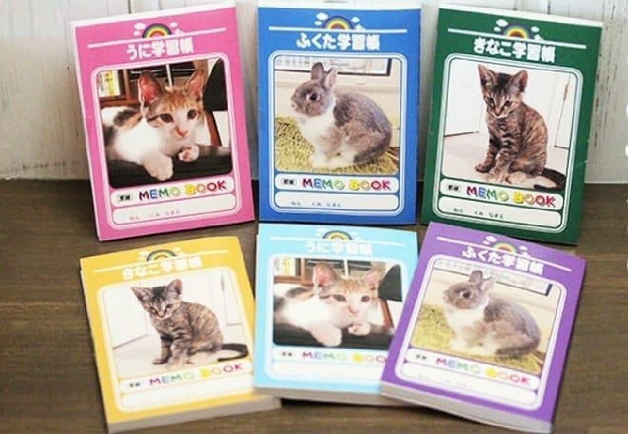 ウチの子学習帳!…ネコ・犬の写真でつくる学習帳風メモブック