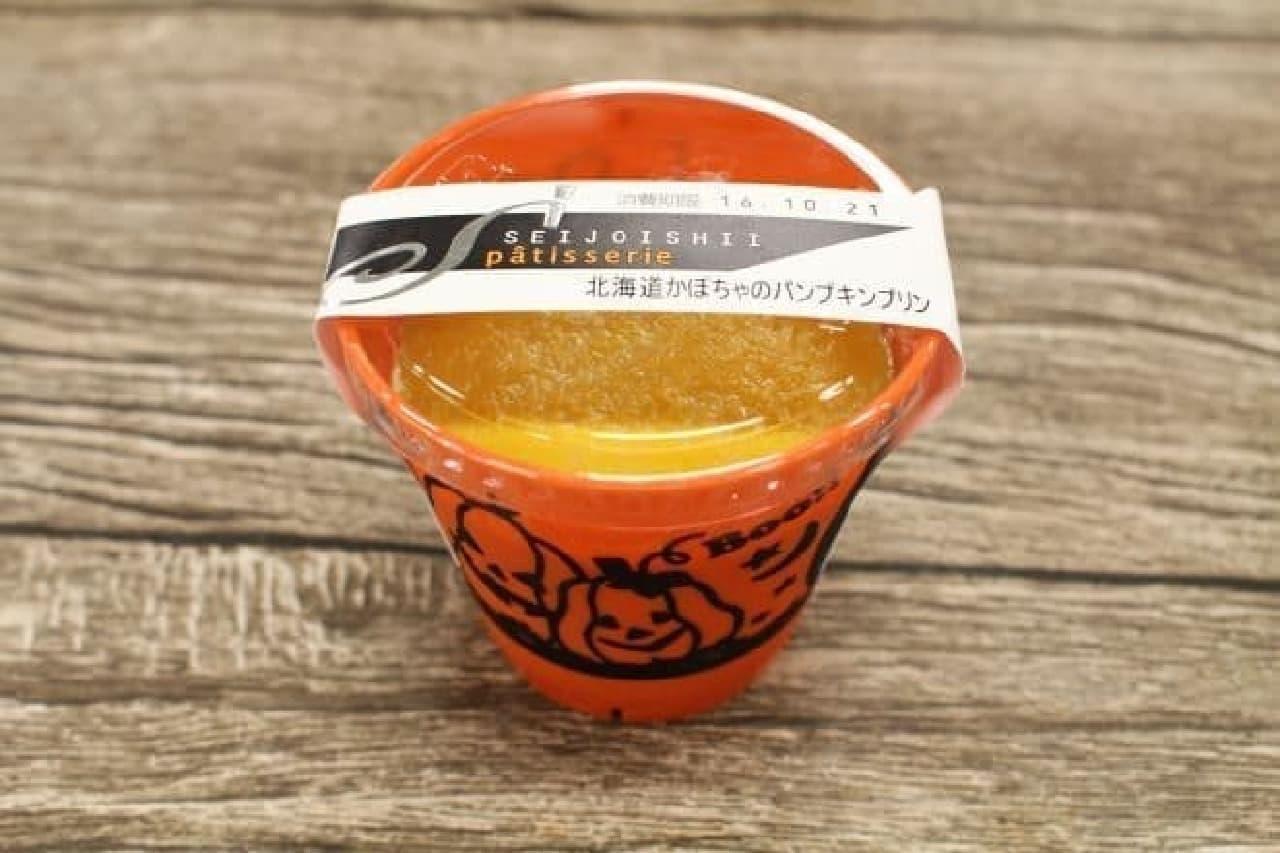 成城石井かぼちゃスイーツ