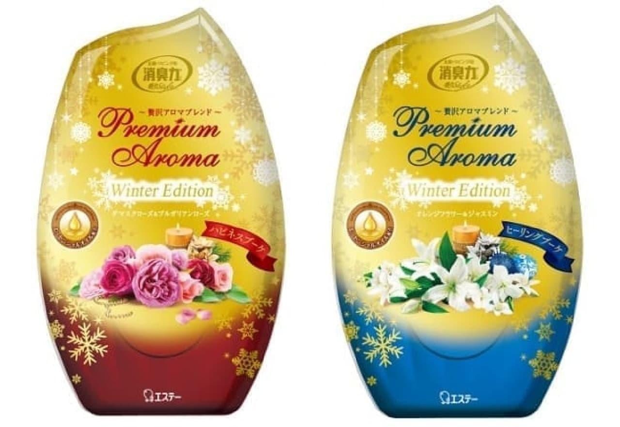 玄関・リビング用 消臭力 Premium Aroma(プレアムアロマ)