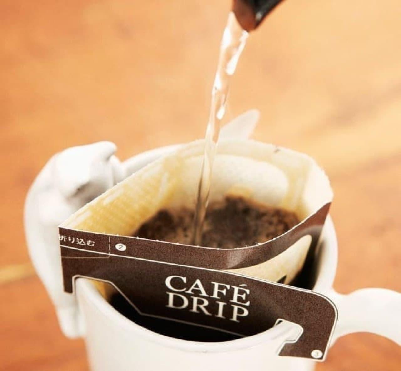 ほねぬきニャイルドブレンド ドリップバッグコーヒー