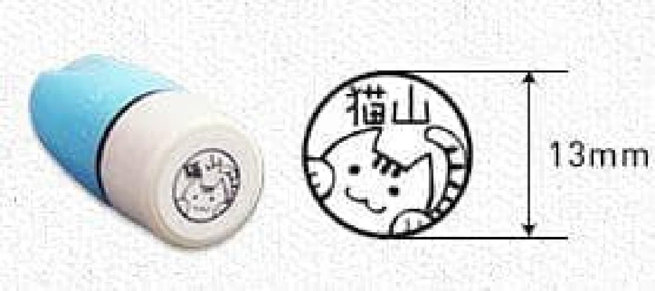 ネコの印艦「ねこずかん」に、布やプラスチックにも押せる「おなまえ ねこずかん」