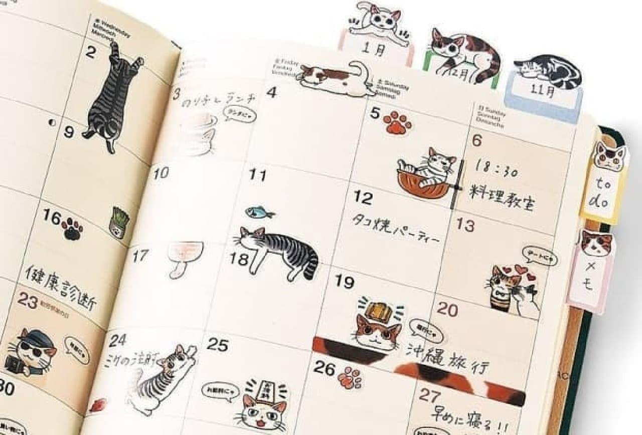 山野りんりんさんデザインの「猫まみれ手帳シール」