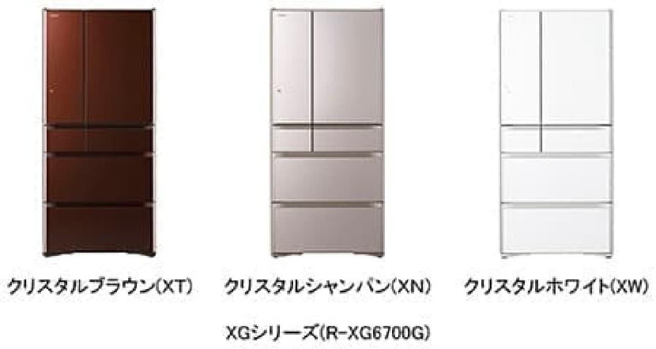 日立冷蔵庫XGシリーズ