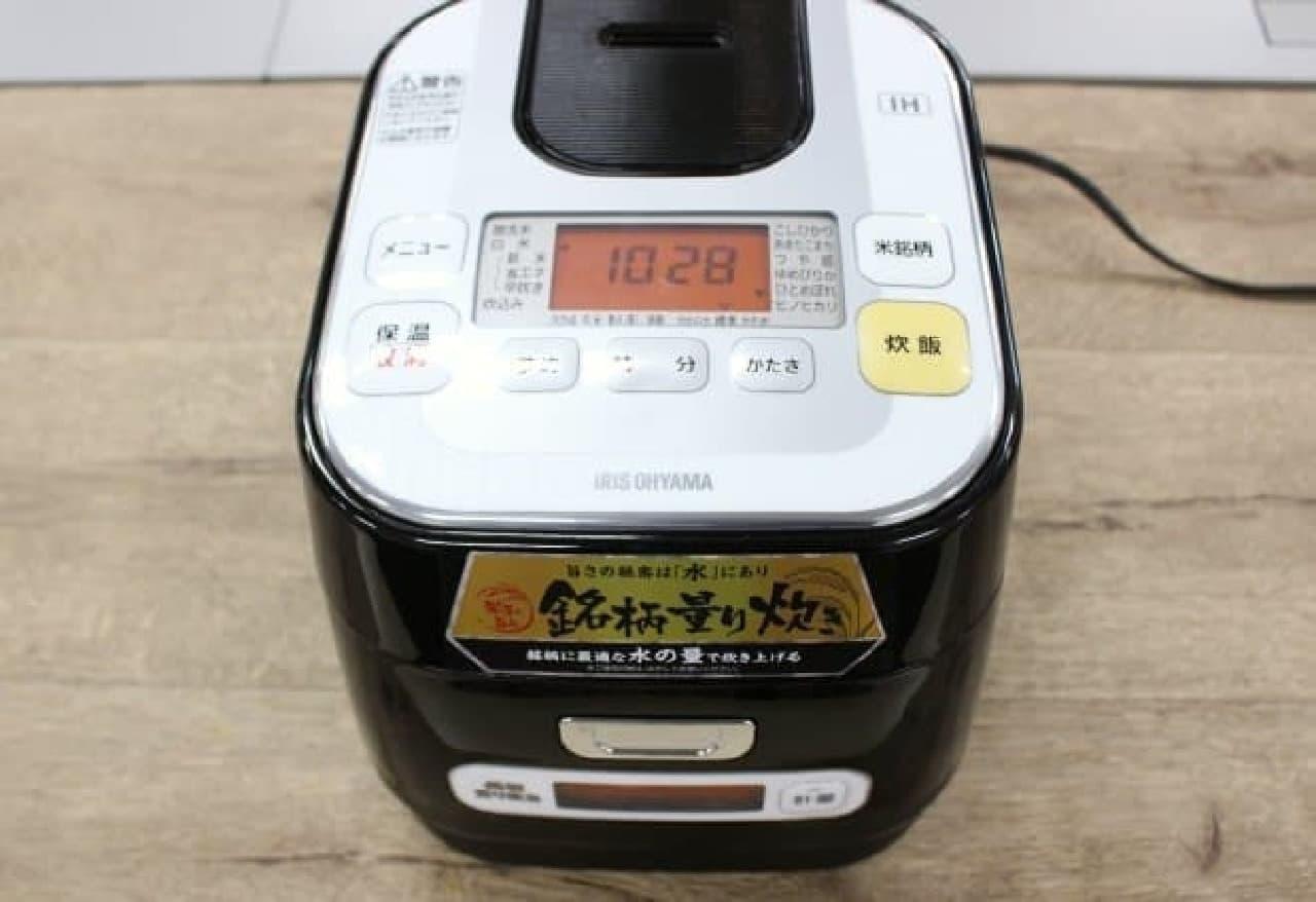 アイリスオーヤマ「銘柄量り炊きIHジャー炊飯器3合」