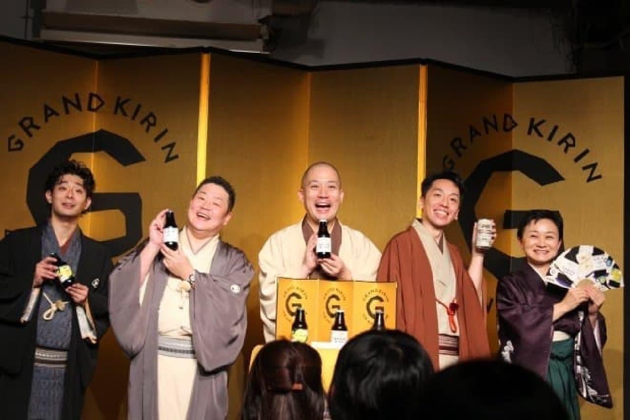 キリンビール「びあのわ」会員限定イベント「びあ寄席」