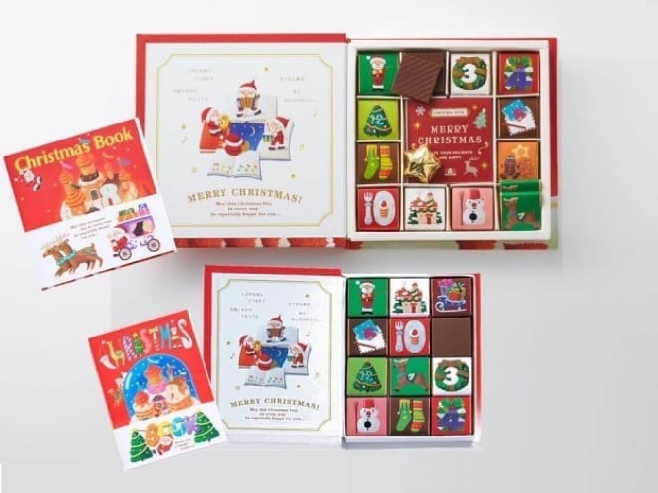 モロゾフ「クリスマスブック」