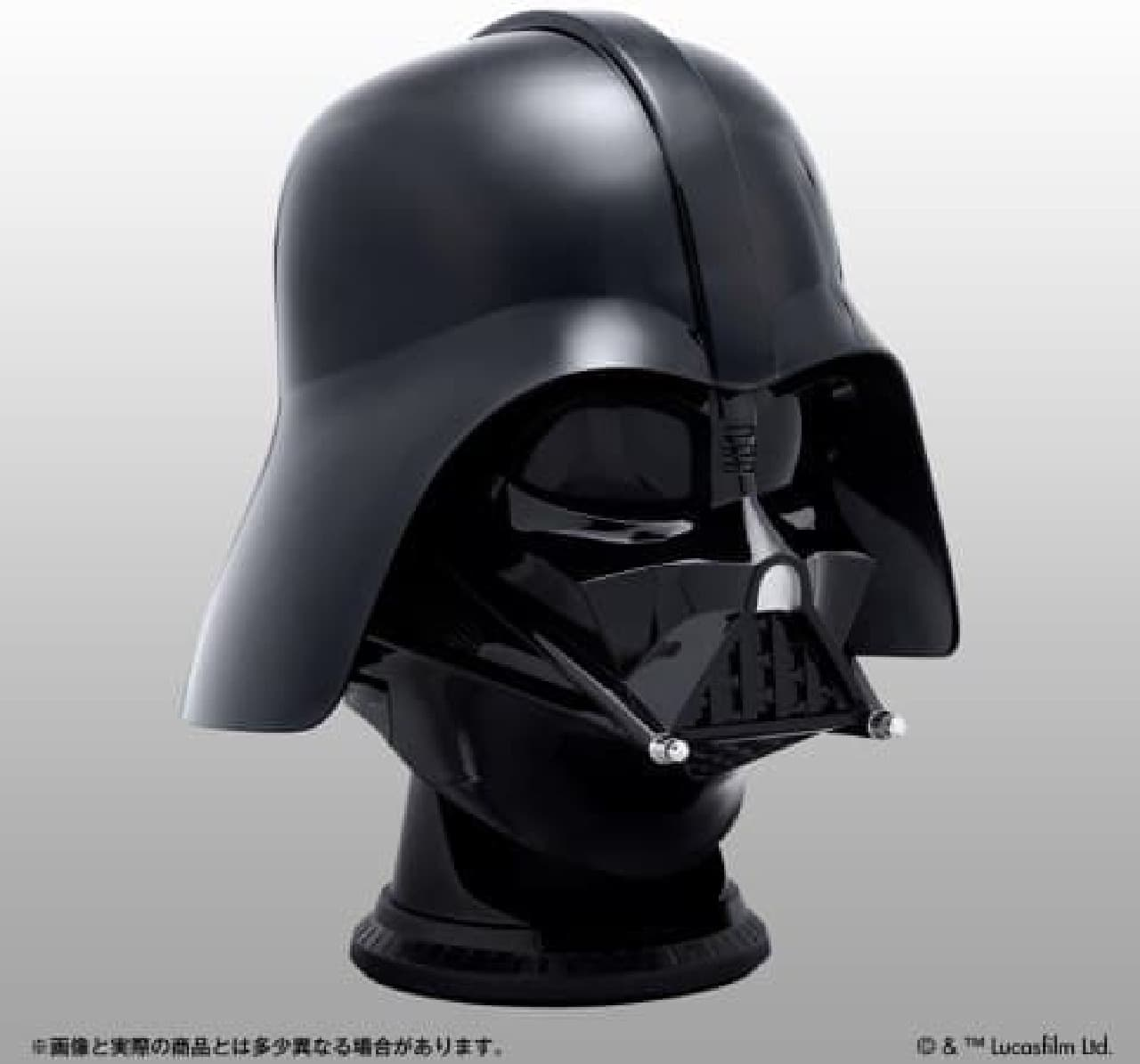 スター・ウォーズ「HELMET BLUETOOTH WIRELESS SPEAKER」