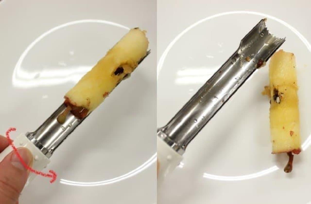 小久保工業所「リンゴの芯抜き」
