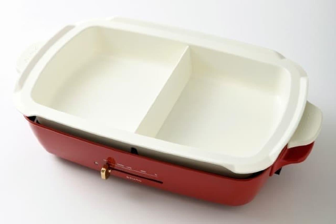 BRUNOホットプレートグランデサイズ用仕切り鍋