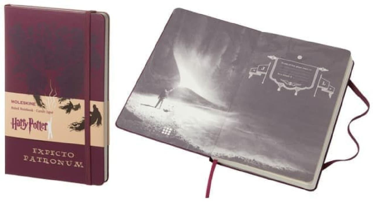 モレスキン「限定版 ハリー・ポッター ノートブック」