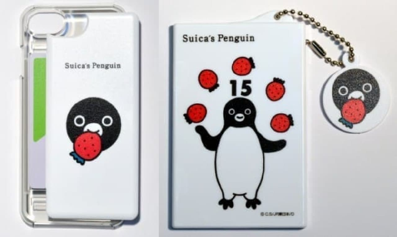 「Suicaのペンギン」15周年記念グッズ