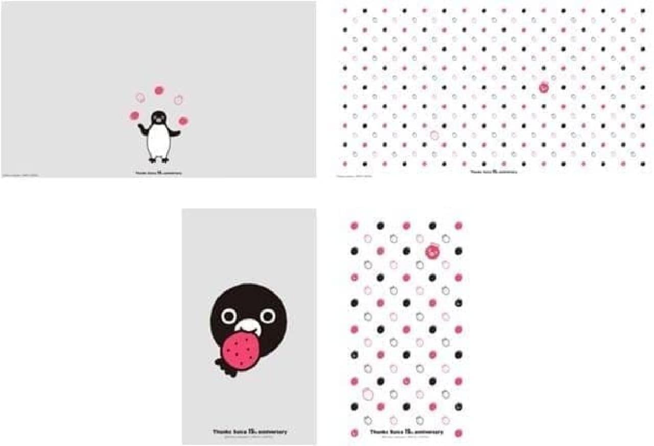 「Suicaのペンギン」15周年記念キャンペーン