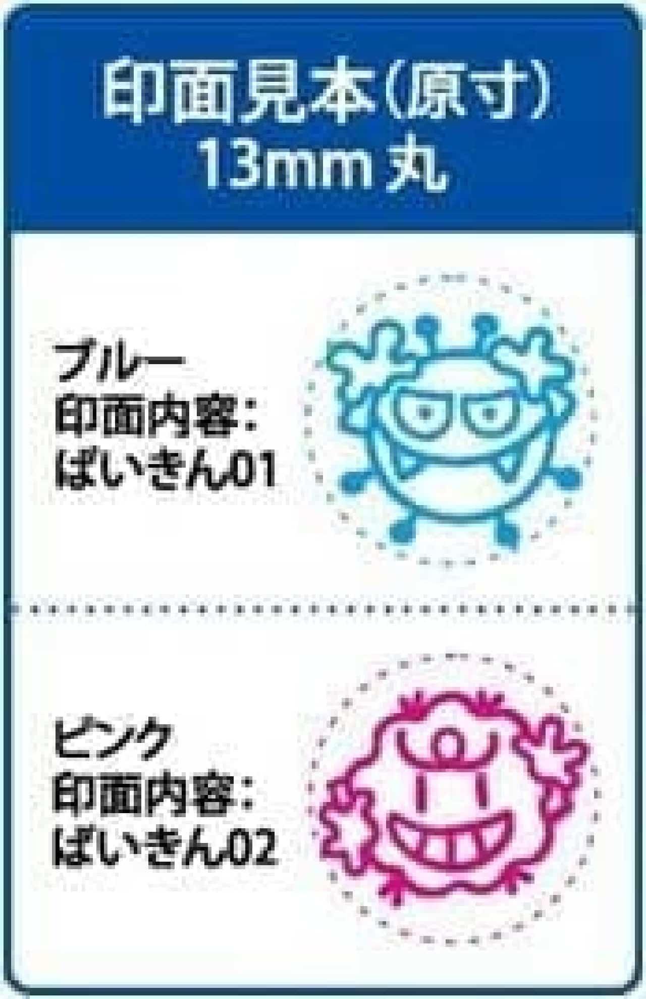 シヤチハタ「手洗い練習スタンプ おててポン」