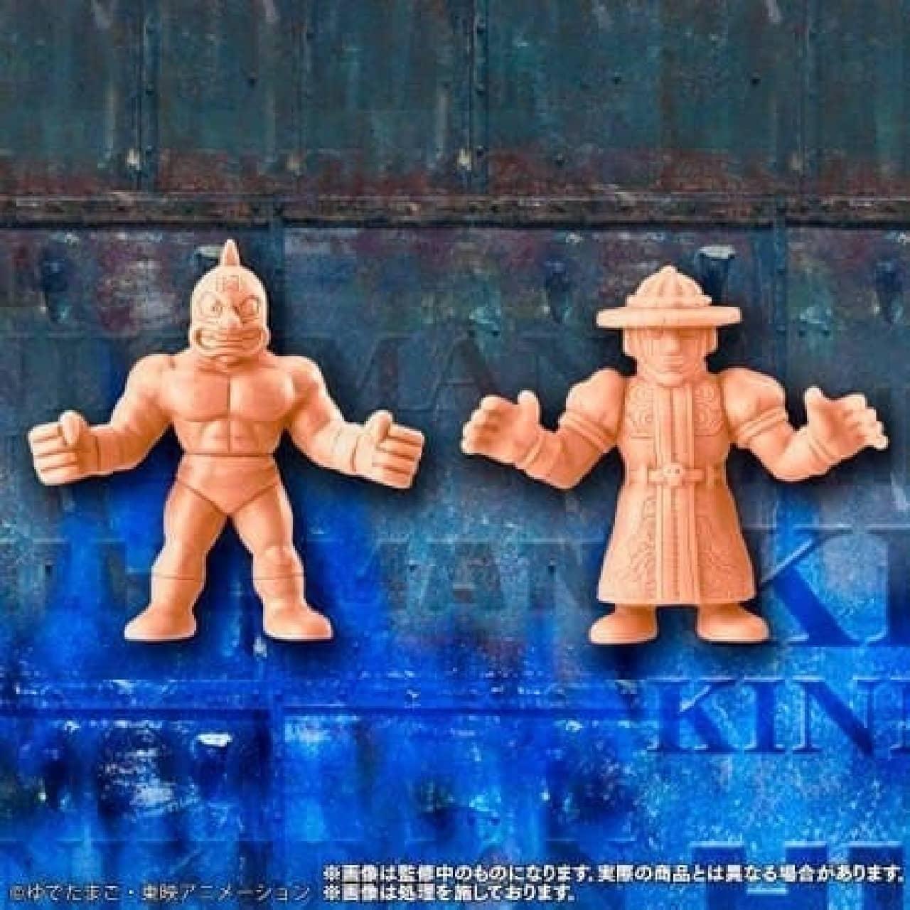 キン肉マン キンケシプレミアムVol.2~正・悪・完璧大乱闘の巻~
