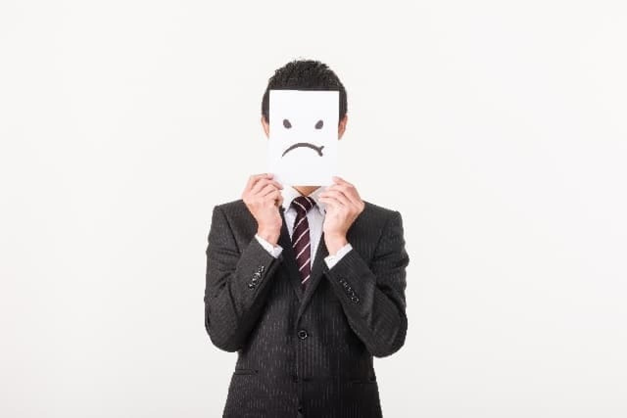集英社「たった6秒で怒りを消す技術」
