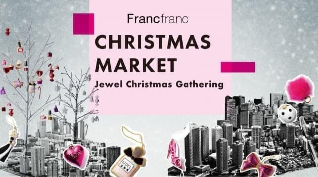 Francfranc(フランフラン)のクリスマスマーケット