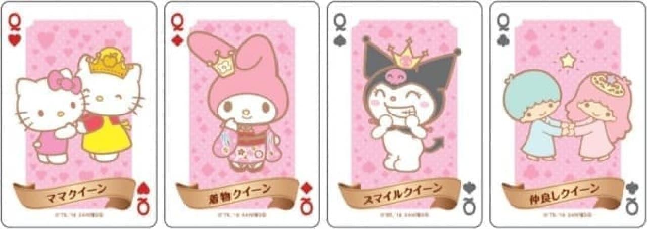 サンリオ「クイーン・カード」