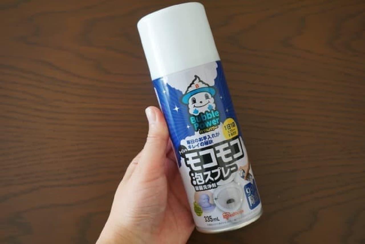 アイリスオーヤマ「トイレのモコモコ泡スプレー」