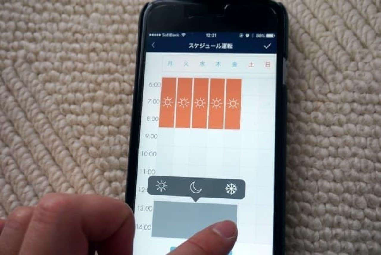 デロンギ マルチダイナミックヒーター Wi-Fiモデル