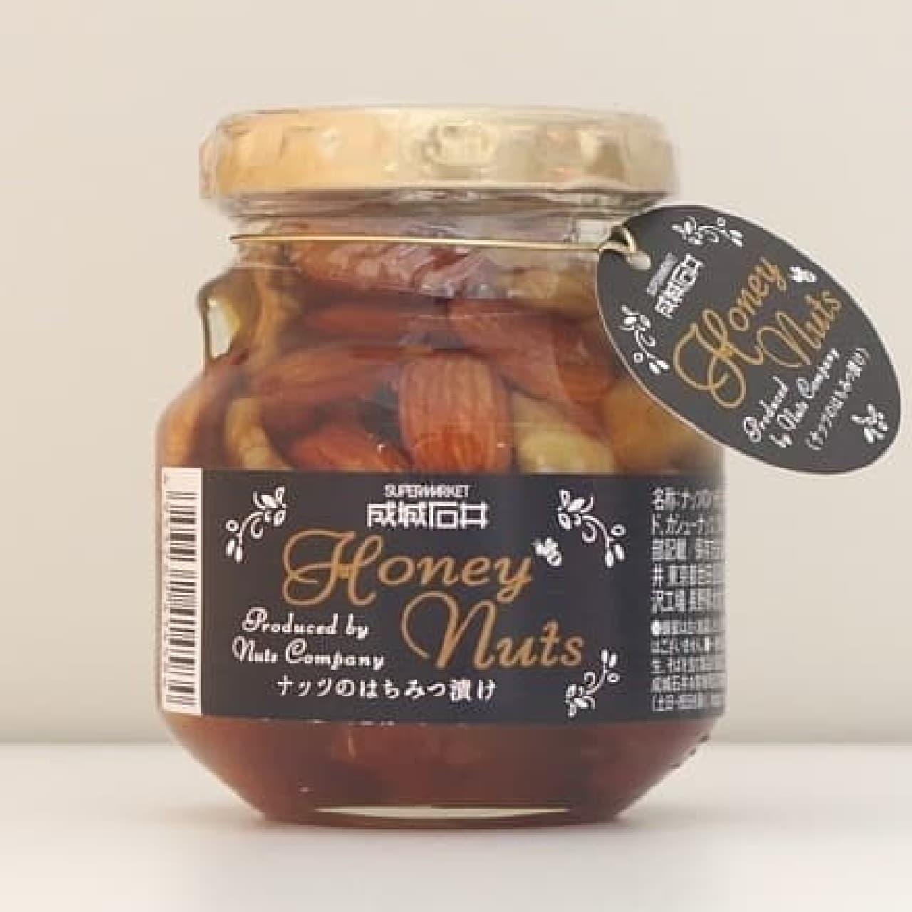 成城石井 ハニーナッツ