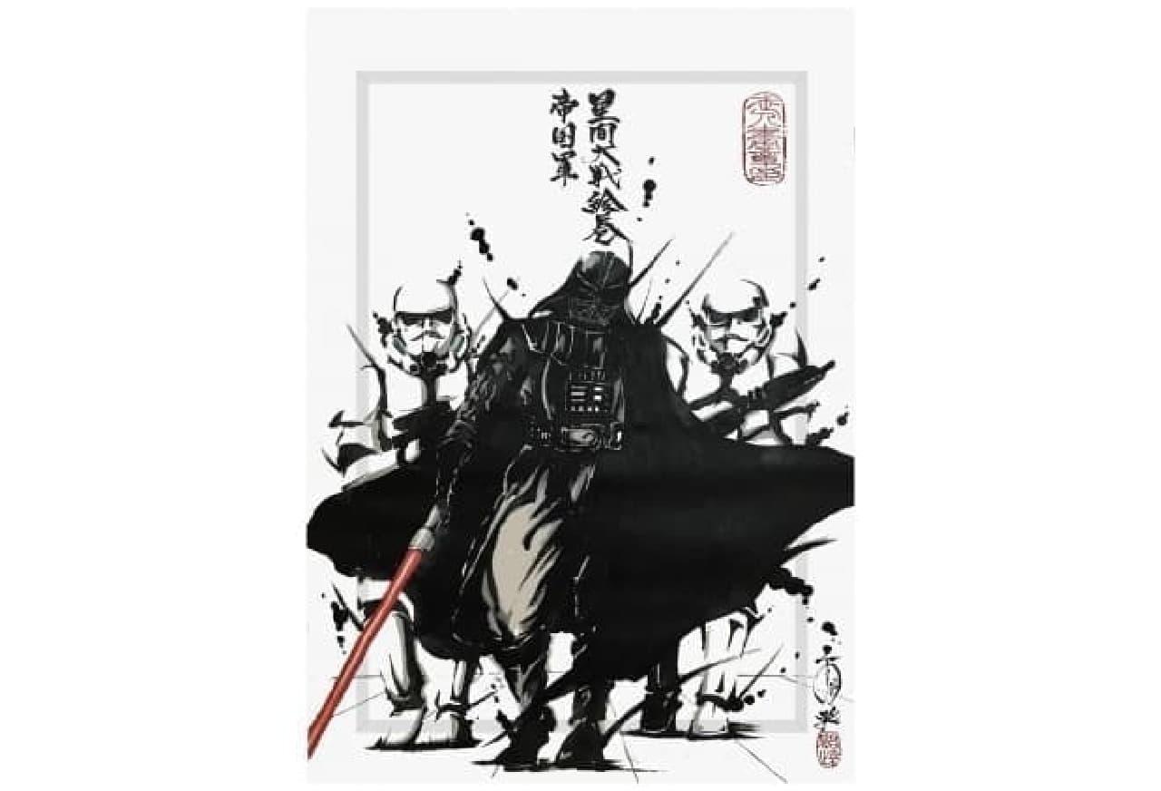 「スター・ウォーズ」を描いた武人画、IDC大塚家具限定で販売