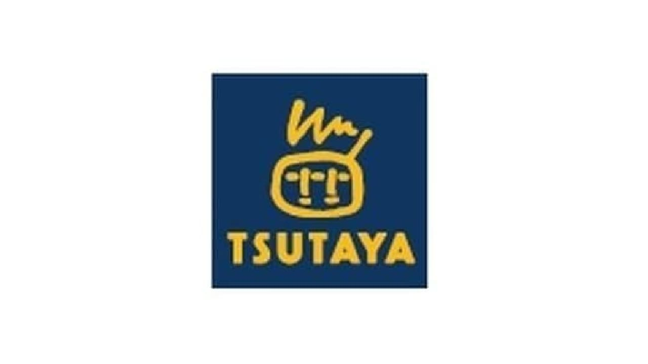 TSUTAYA2016年間ランキング