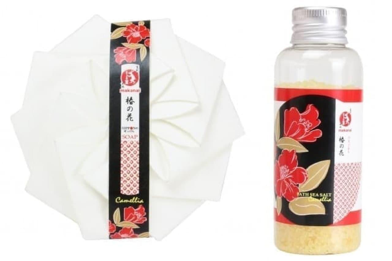 「まかないこすめ」椿の花の香りシリーズ