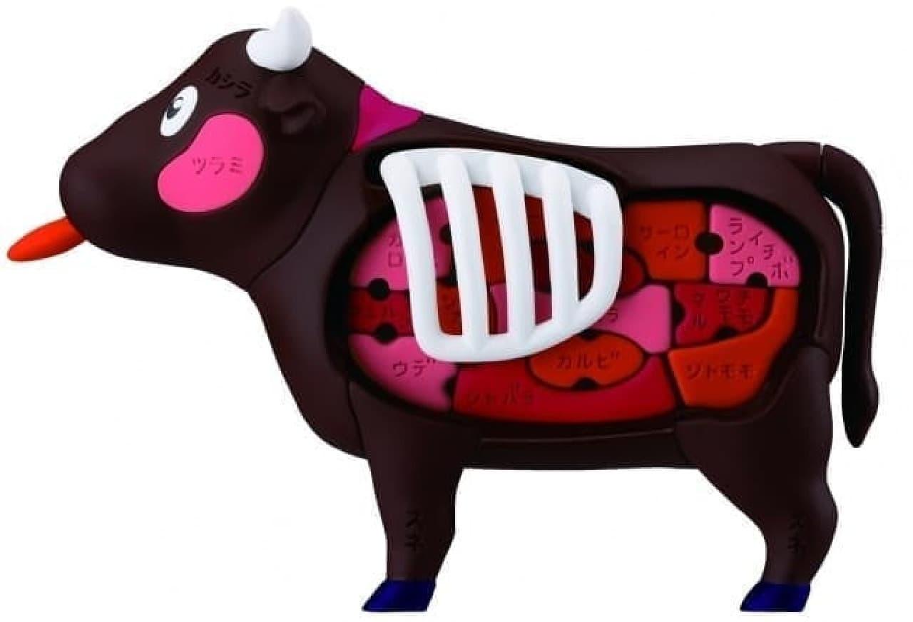 メガハウス「一頭買い!!特選 焼肉パズル-ウシ-」
