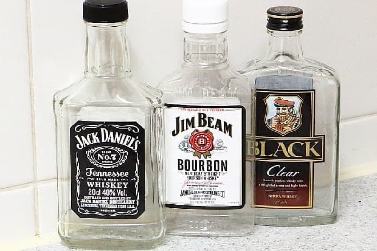 ジムビームやジャックダニエルの瓶