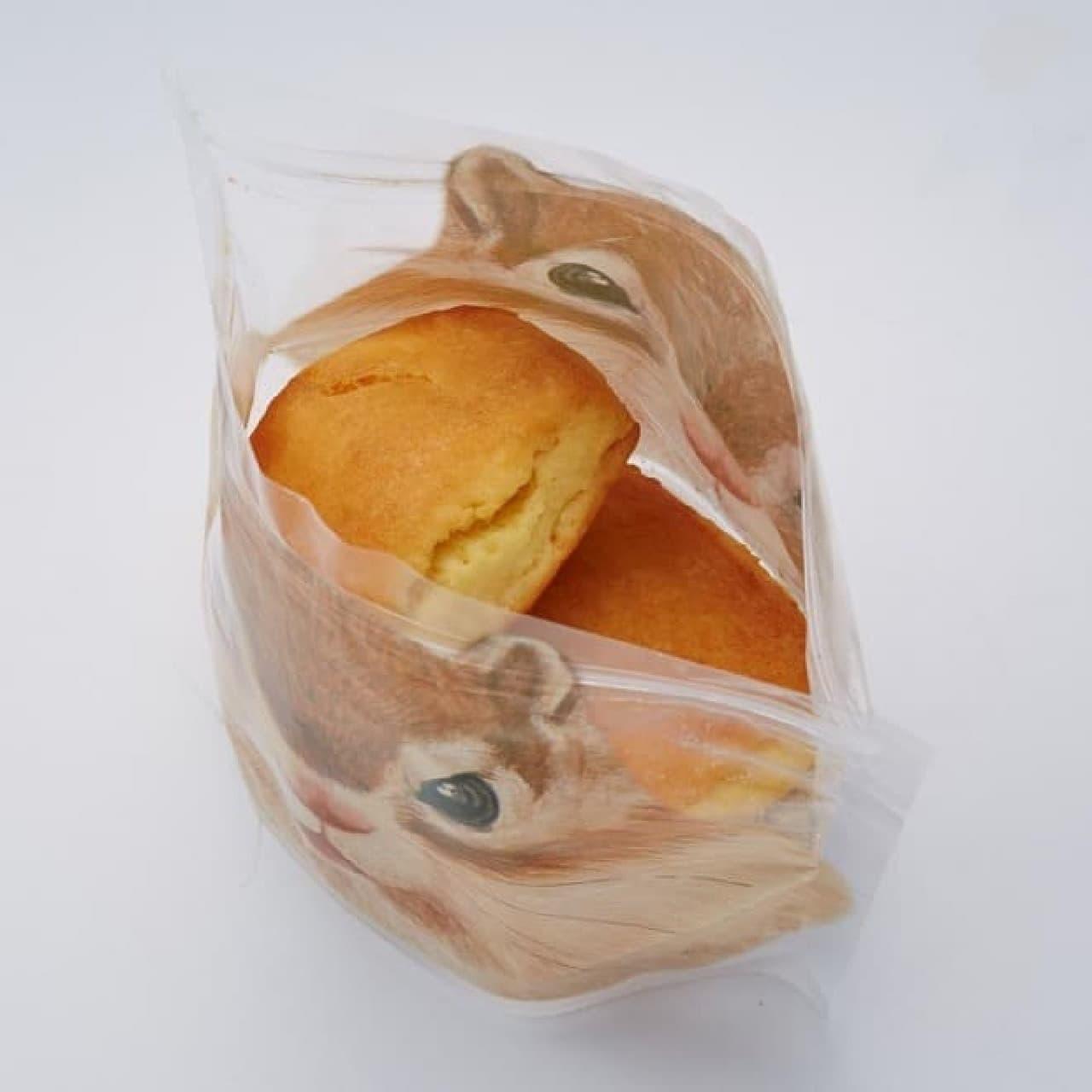 シマリスのまち付きほおぶくろ袋