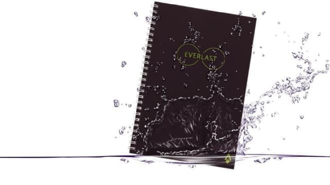 一生使えるノート、「Everlast Notebook」