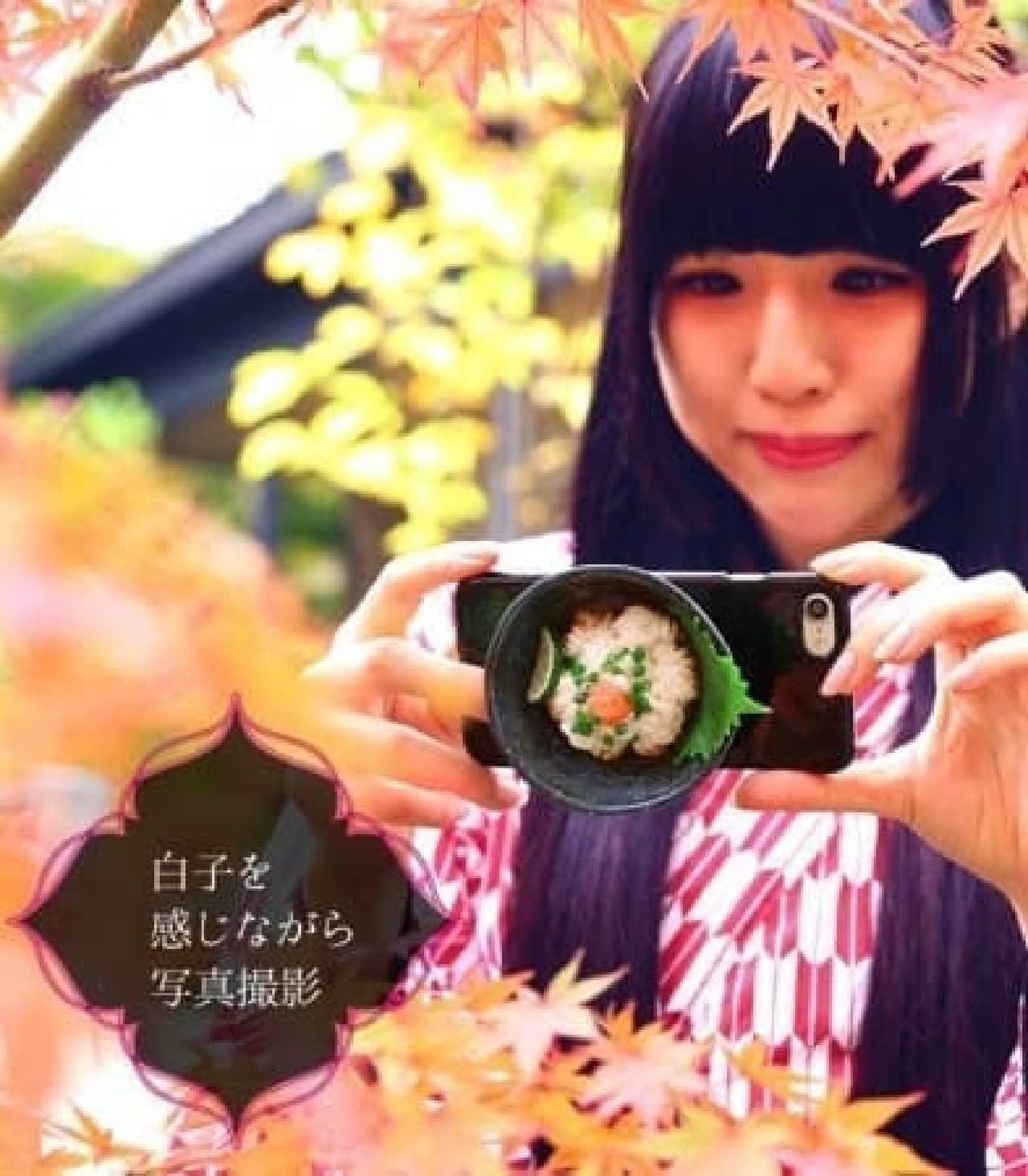 [iPhone 7専用]食品サンプルカバー(白子ポン酢)