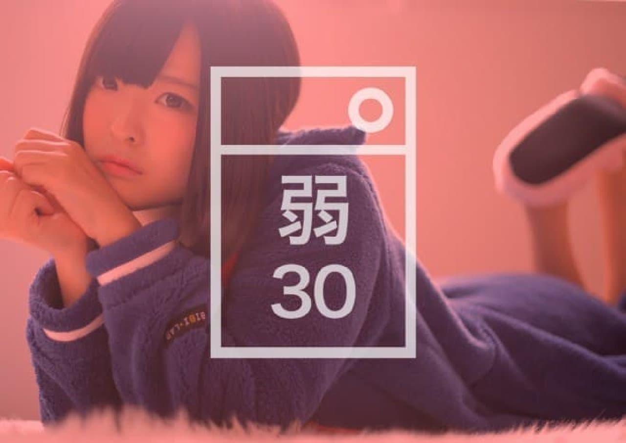 冬にうれしい 「セラコレ」着る毛布タイプ