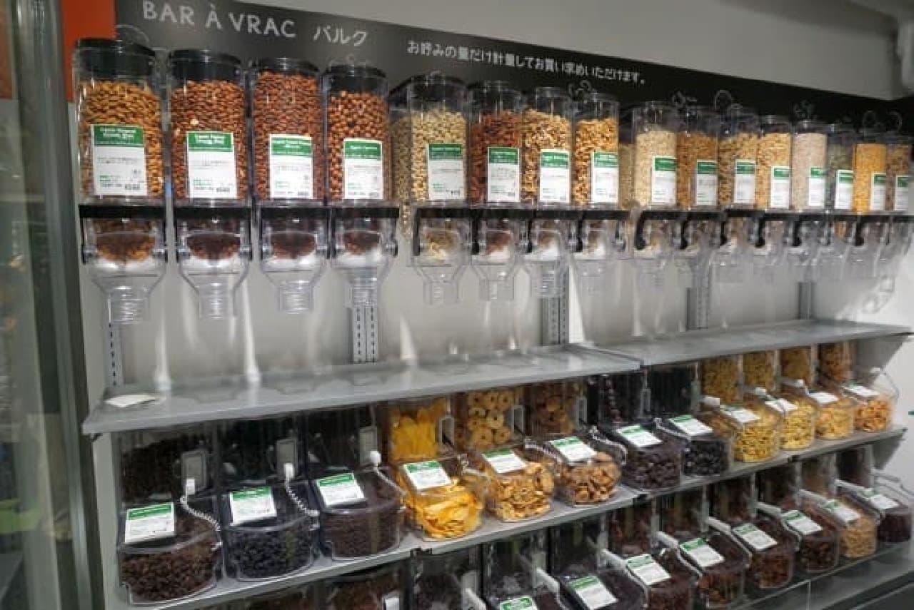 オーガニックスーパーマーケット「Bio c' Bon(ビオセボン)」