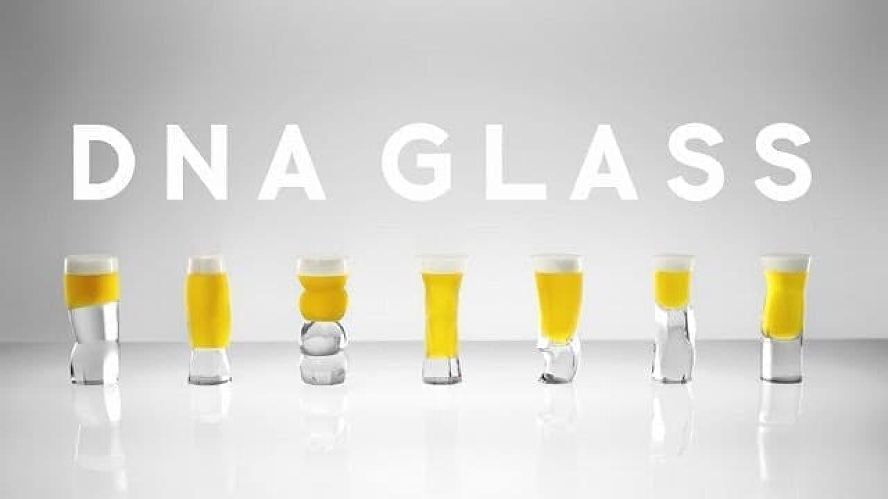 遺伝子情報をもとに作る「Suntory DNA GLASS Project」