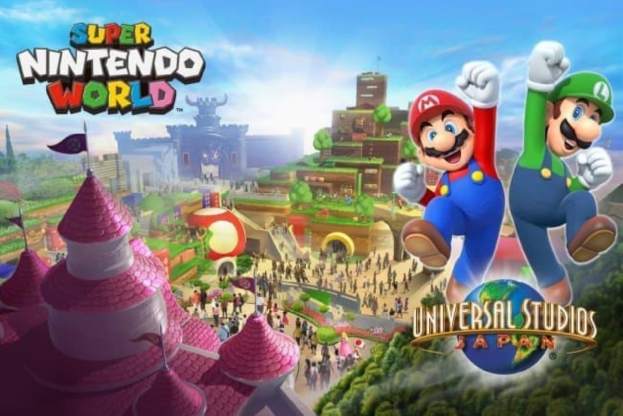 USJに任天堂テーマエリア「SUPER NINTENDO WORLD」