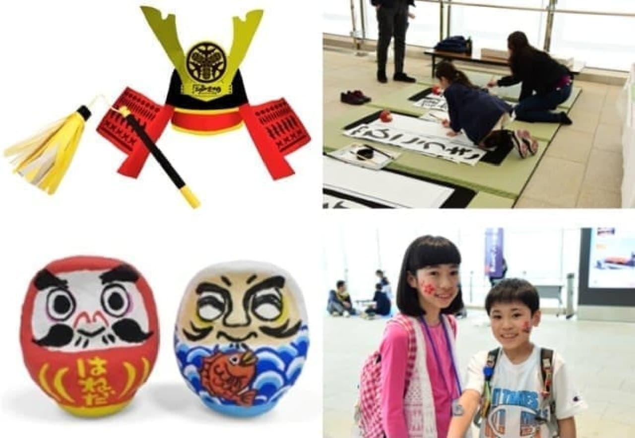 羽田空港国際線旅客ターミナルで「新春はねだ江戸まつり 2017」