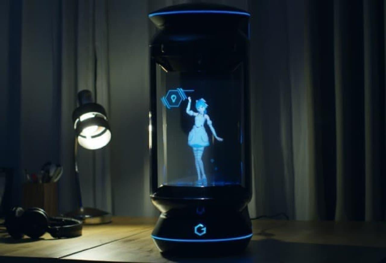 バーチャルホームロボット「Gatebox」