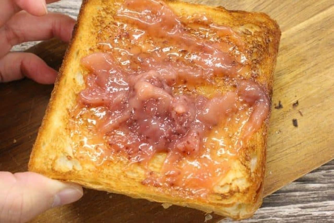 成城石井「いちごバター」