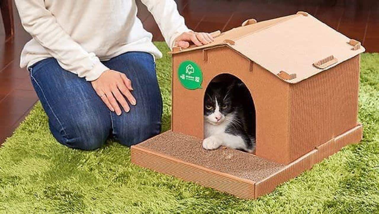 爪とぎもついたダンボール製の「猫屋 キャットハウス」