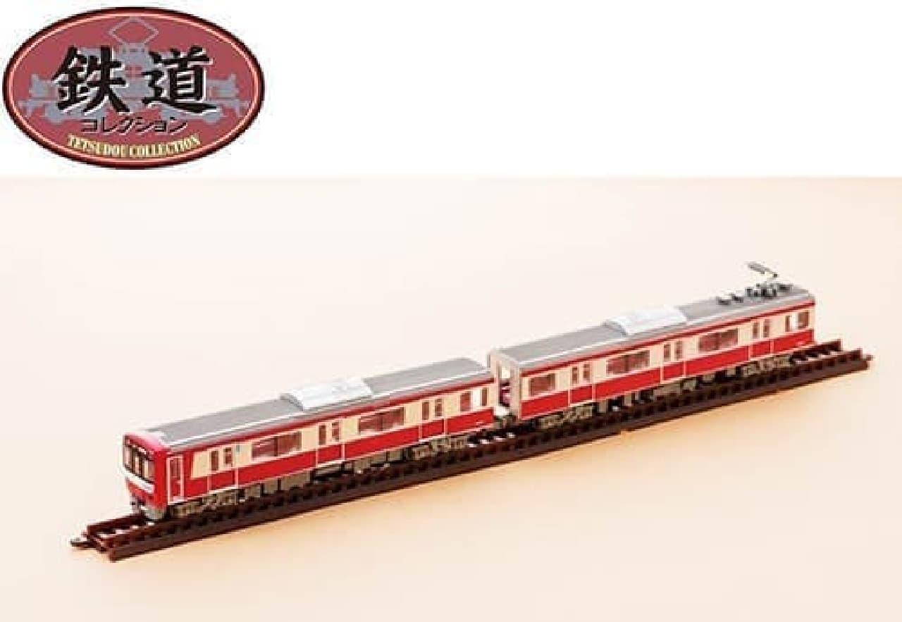 第8回京急鉄道フェア