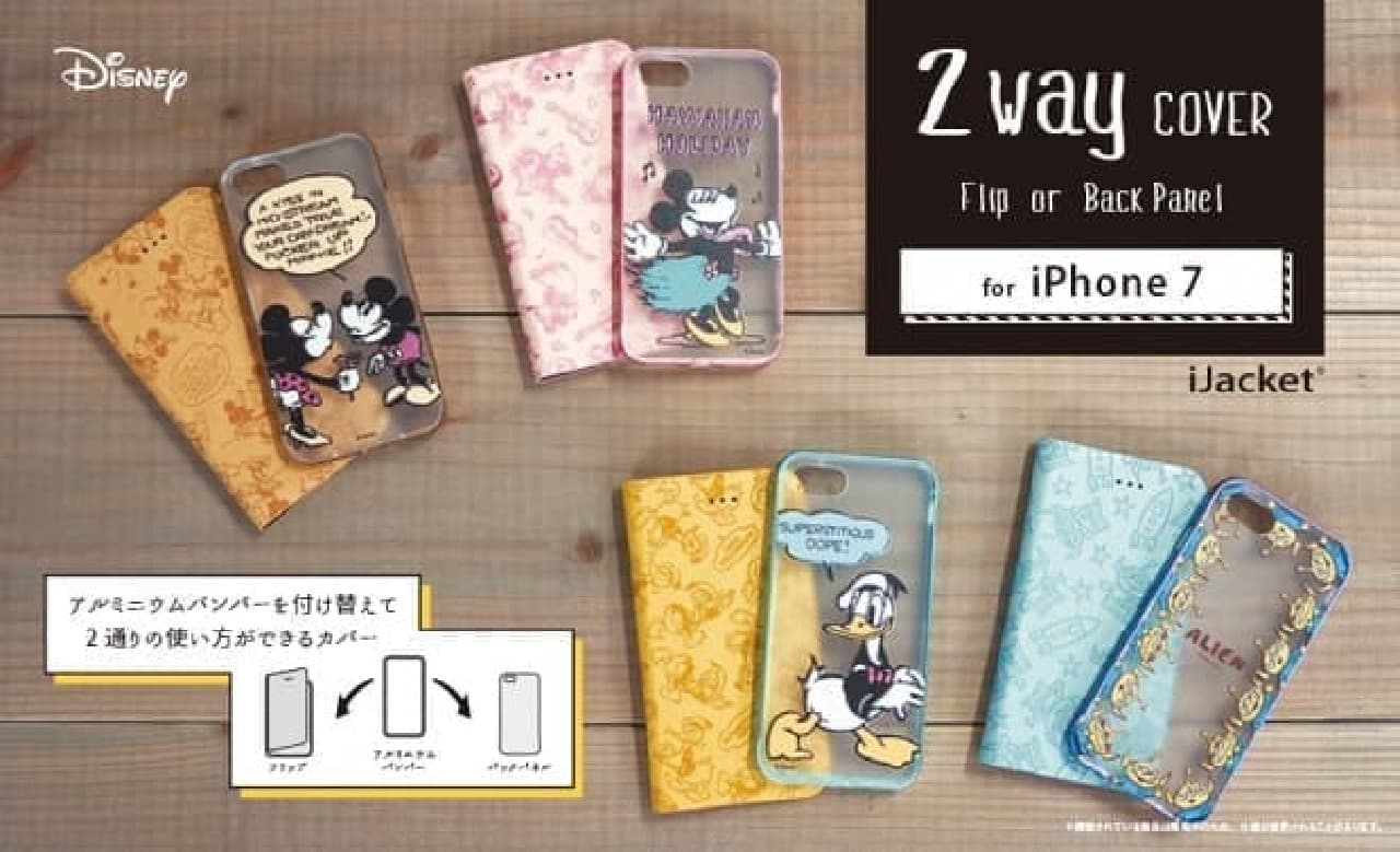 PGA「Disney/iPhone 7用 2WAY COVER」