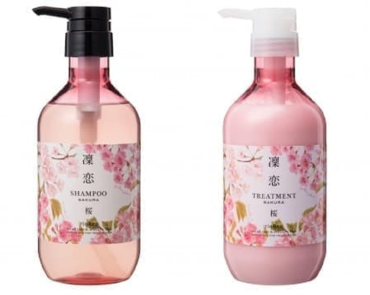 「リンレン」から桜エキスを配合した限定シャンプー
