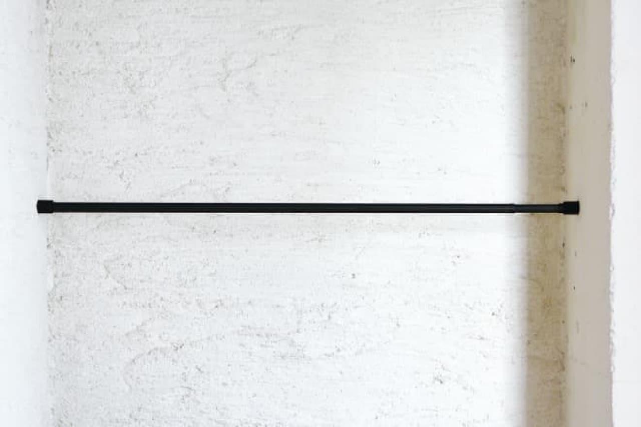 突っ張り棒のインテリア「DRAW A LINE」