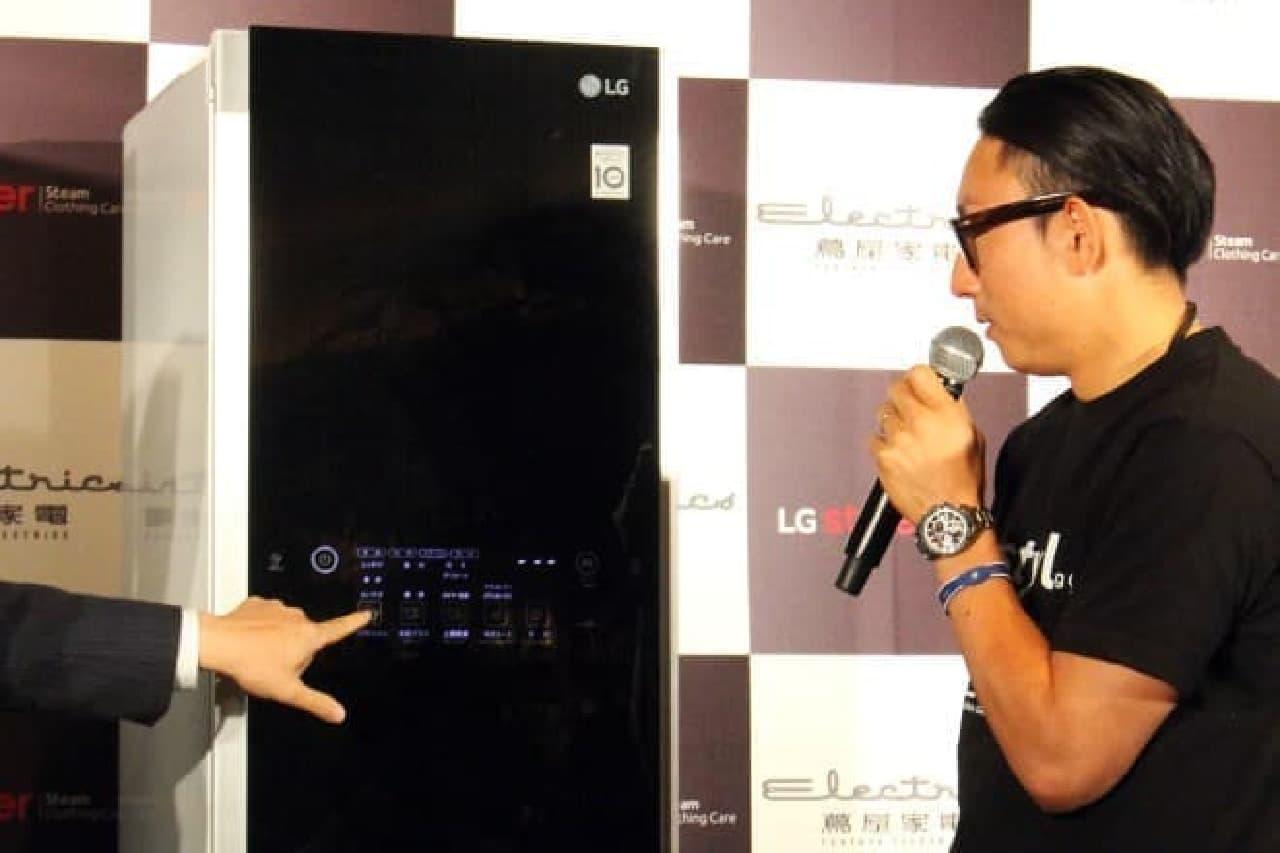 クローゼット型ホームクリーニング機「LG styler」