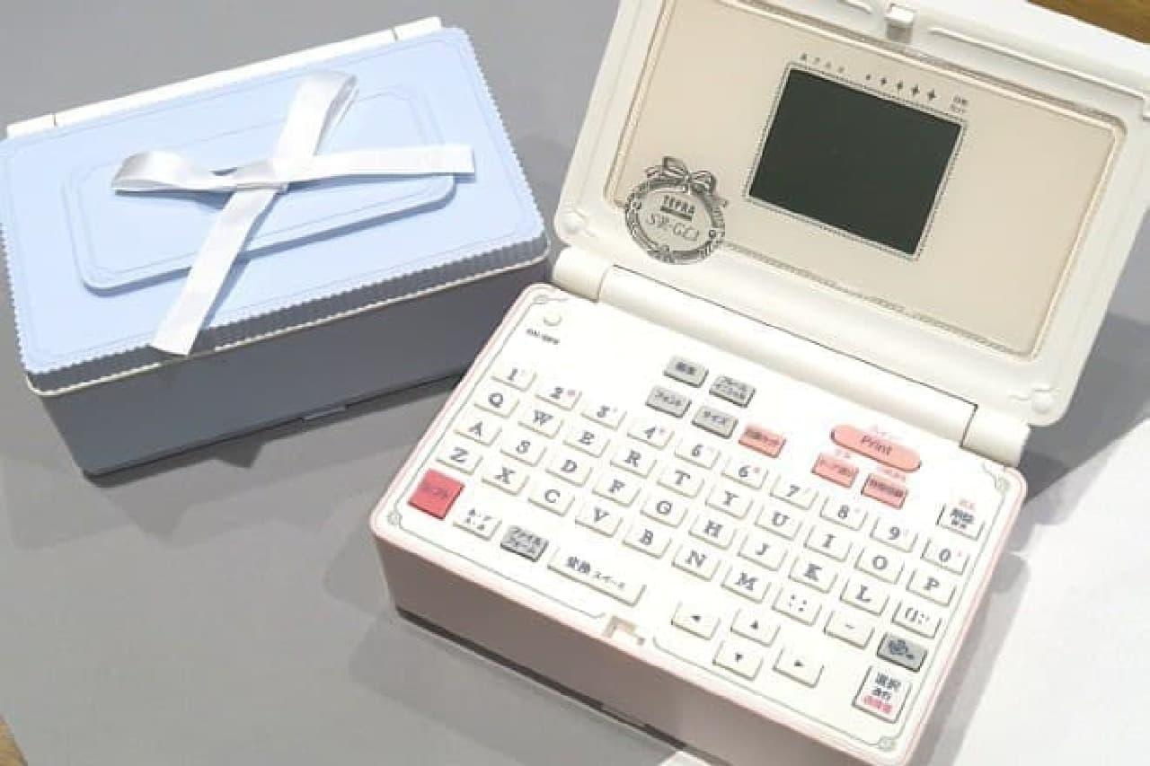 『テプラ』PRO SR-GL1