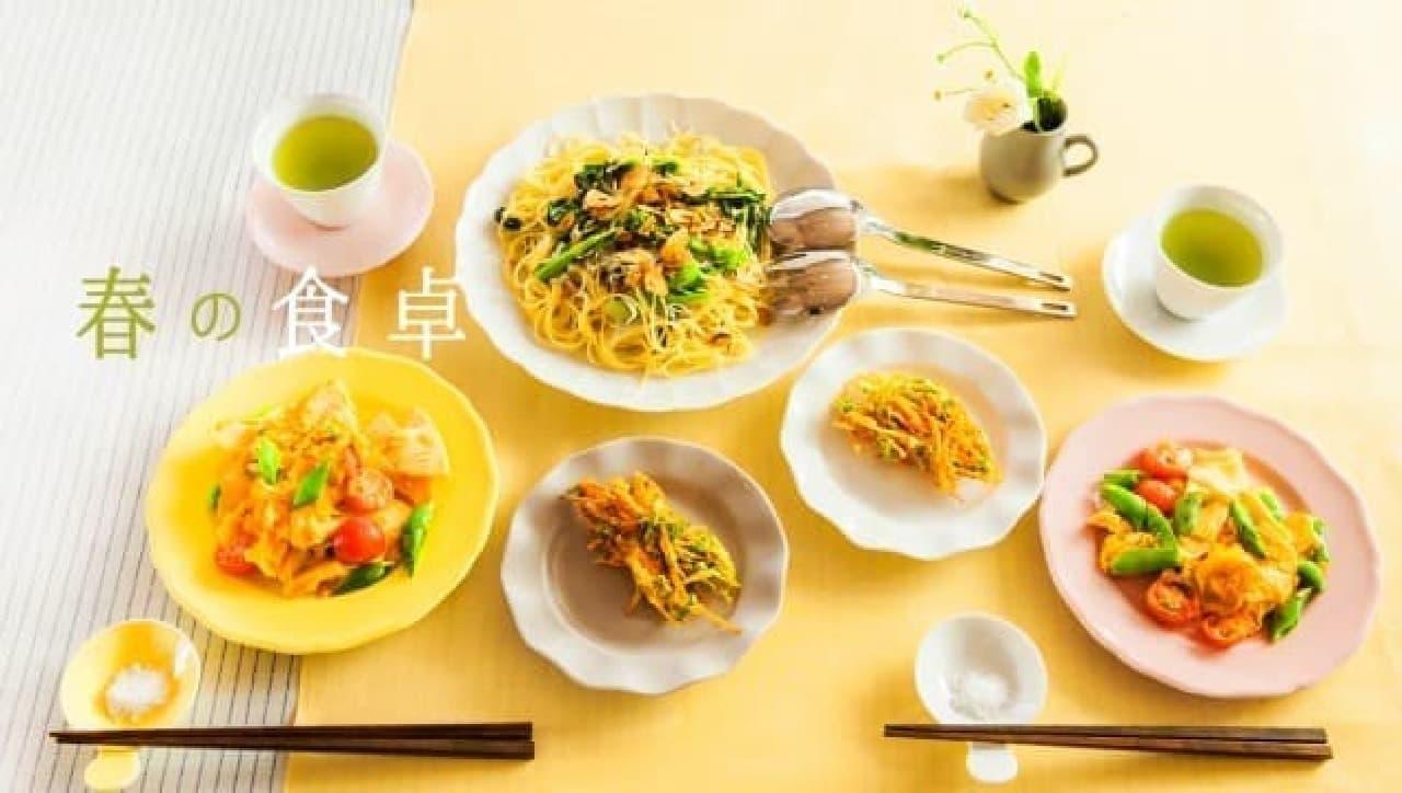 『share with Kurihara harumi』テーブルウェア