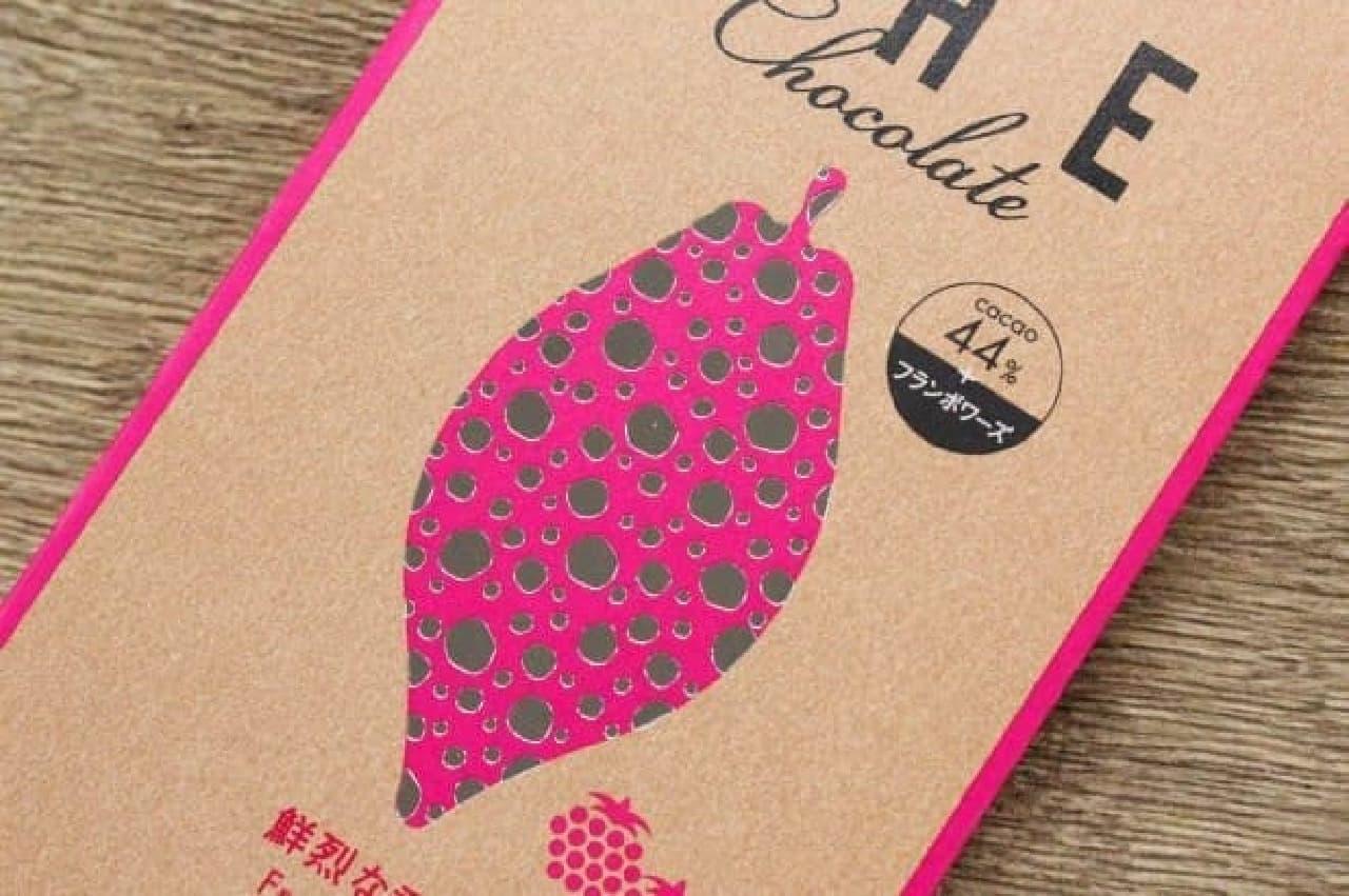 明治「THE Chocolate(ザ・チョコレート)」の空箱リメイク