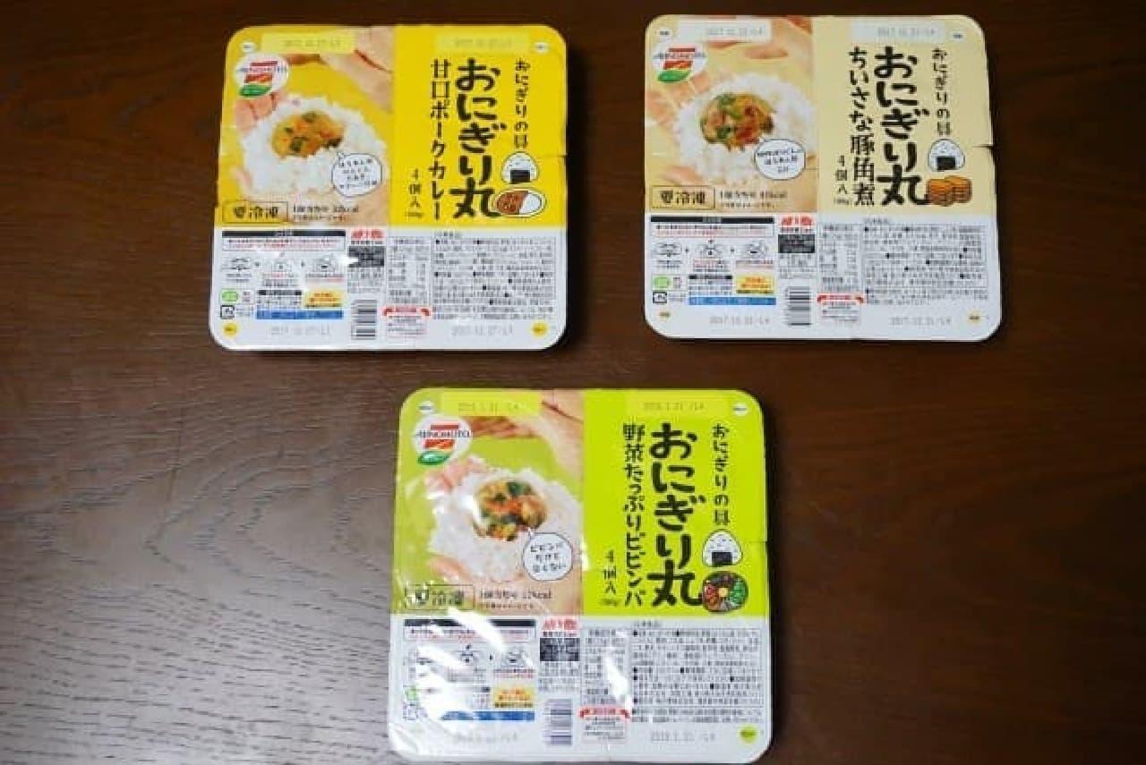 味の素冷凍食品「おにぎり丸」