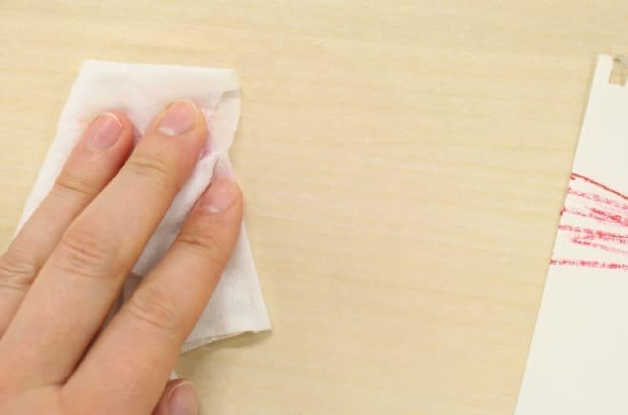 無印良品「ぬれタオルで簡単におとせるクレヨン」